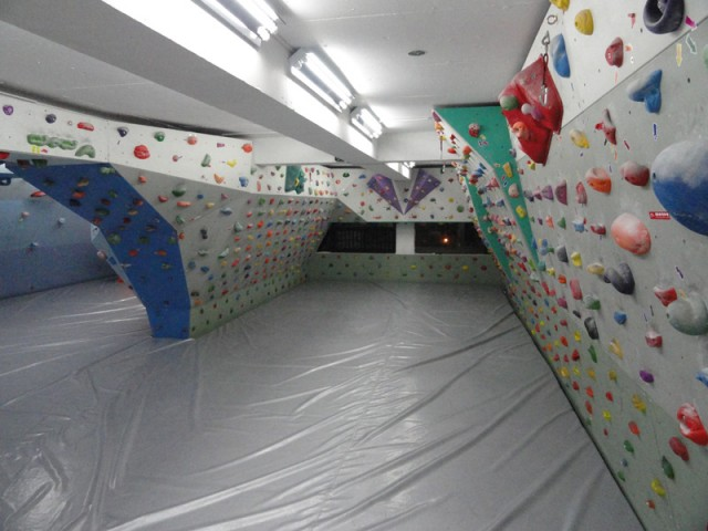 Photo of Twin Climbing Center