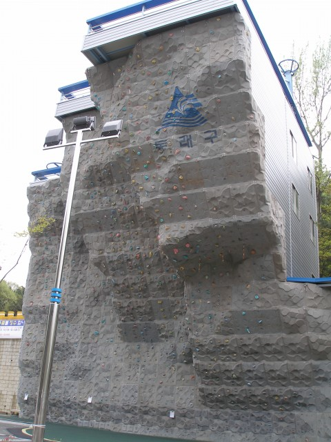 Photo of Dongnae climbing wall