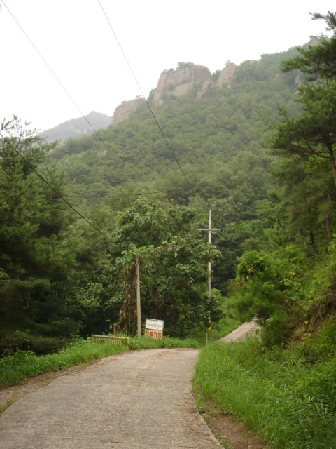 Photo of Muchek Mountain