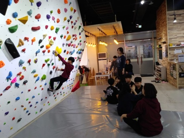 Photo of FREEWALL CLIMBING GYM