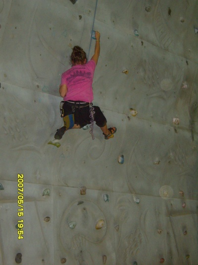 Photo of Asan Climbing Wall