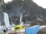 Photo of Wonju Pandae  Artifical Ice Park