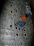 Photo of Wonju Artificial Climbing Wall