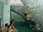 Photo of Ace Climbing center