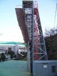 Photo of Geoje Sports Complex Climbing Wall