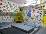 Photo of Raon Climbing Gym