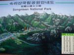 Photo of Songni-dong