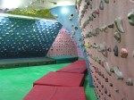 Photo of Art Climbing Center