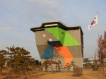 Photo of Cheonan Dosol Park Climbing Wall