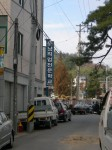 Photo of Man and Mountain (사람과산) Climbing Gym