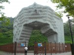 Photo of Pangyo Climbing Wall
