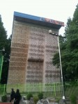 Photo of Seongnam Sport Climbing Wall