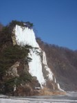 Photo of Hwacheon Ice Park